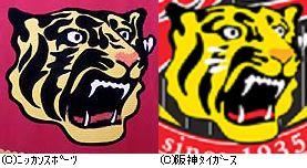 猛虎浪VS阪神2.jpg